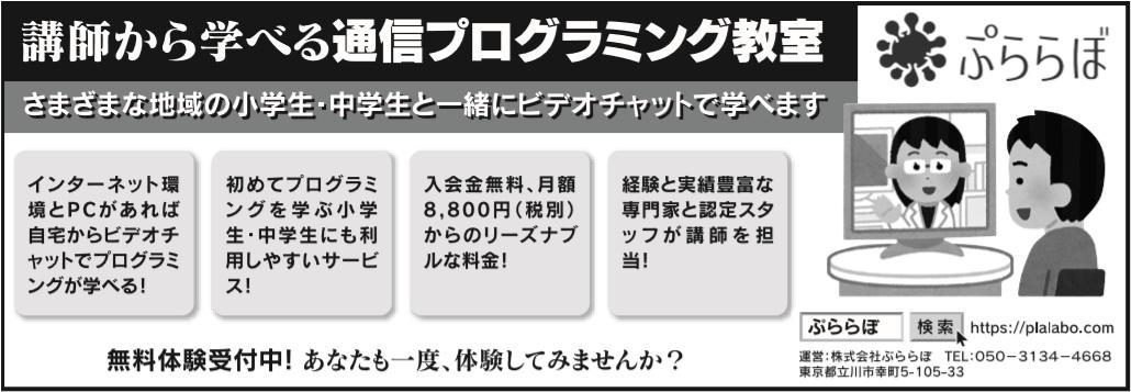 西日本新聞 北九州