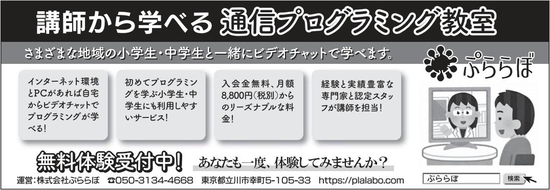 西日本新聞 大分